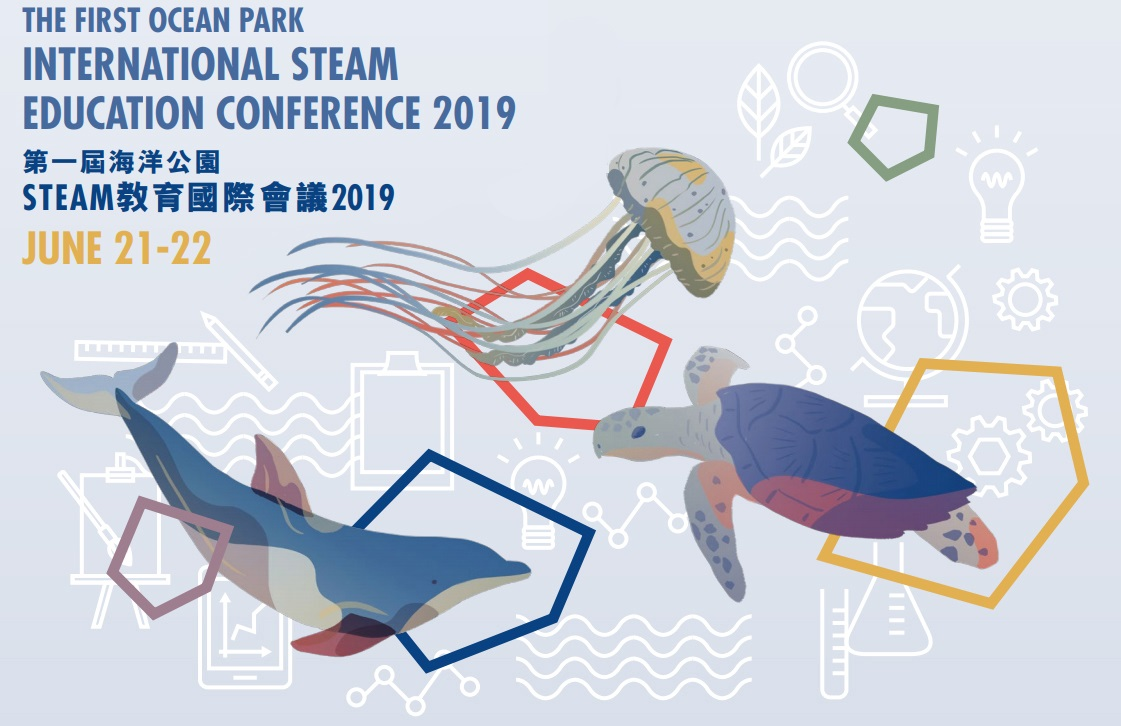 The First Ocean Park International STEAM Education Conference 2019 - Speakers | Discovery & Education Department - Ocean Park Hong Kong